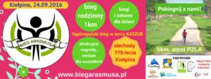 Bouchard _ kopia (2)